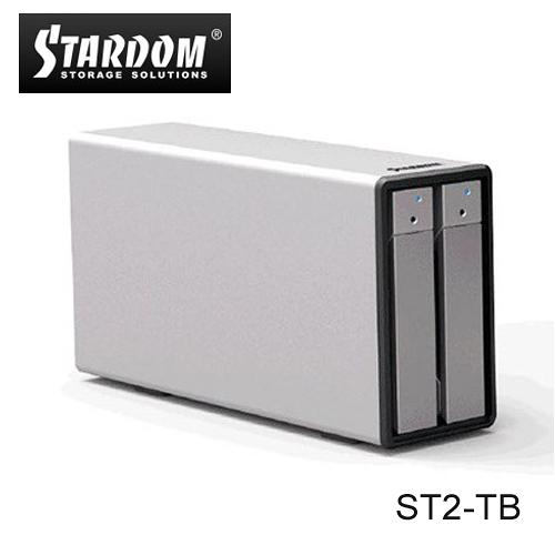 STARDOM 銳銨 ST2-TB 2.5吋/3.5吋 多層式硬碟櫃 硬碟外接盒