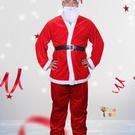 聖誕服飾 老人服裝成人男節日老公公聖誕服飾聖誕主題衣服套裝裝扮大尺碼 雙12提前購