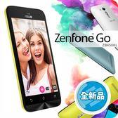 [全新福利品]ASUS ZENFON GO (ZB450KL) 8GB