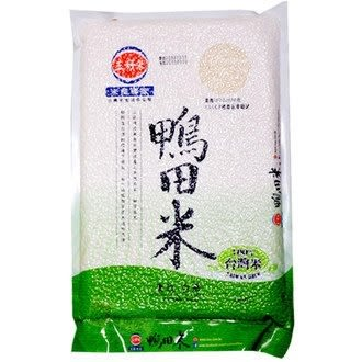 三好米 鴨田米 1kg