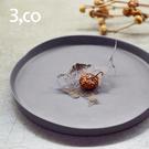 【3,co】水波系列圓形托盤(2號) - 灰