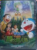 挖寶二手片-B35-057-正版DVD【哆啦A夢-大雄與綠之巨人傳 劇場版】-卡通動畫-國語發音