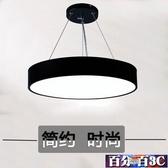 吊燈 LED辦公室吊燈現代簡約圓形客餐廳線燈寫字樓書房臥室燈商場照明 WJ百分百