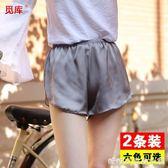 安全褲防走光女夏季寬鬆大碼外穿打底褲薄款內搭保險褲學生短褲 糖糖日系森女屋