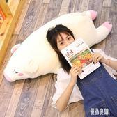 豬娃娃毛絨玩具睡覺抱枕情人節送女友趴趴豬玩偶大公仔兒童生日禮物 LJ4702【優品良鋪】