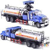 凱迪威1:50合金美式石化運輸車石油車油罐車玩具模型車易燃品
