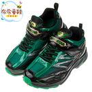 《布布童鞋》Moonstar日本黑綠色爆...