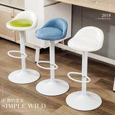 吧台椅升降高腳凳創意酒吧桌椅高腳吧凳凳子靠背椅子現代簡約吧椅【全館滿千折百】