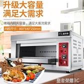 烤箱 一層一盤烤箱商用煤氣燃氣擺攤天燃氣液化氣單層大容量烘爐YTL 免運