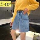 牛仔短褲--舒適顯瘦高腰大口袋褲管圍抓鬚牛仔五分闊腿寬褲(藍S-5L)-R258眼圈熊中大尺碼◎