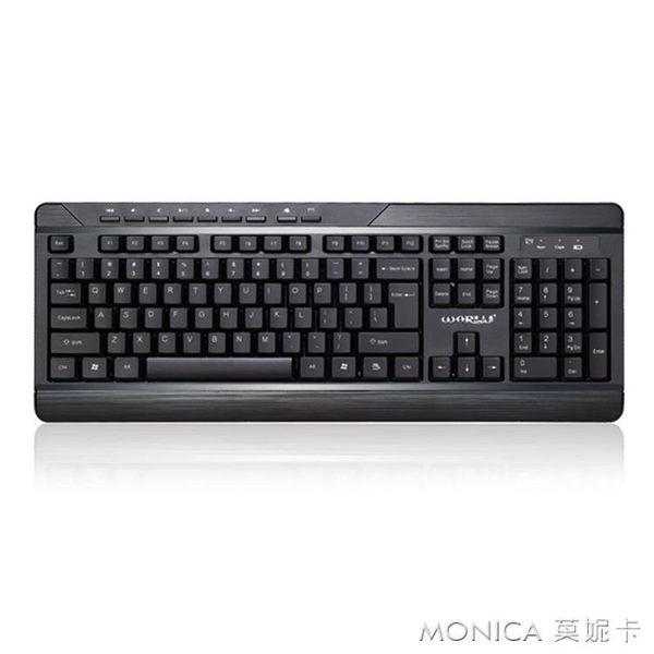 鍵盤 電腦鍵盤有線遊戲家用辦公用臺式靜音防水USB筆記本外接鍵盤 美斯特精品 YYJ