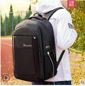 後背包男士背包時尚潮流高中初中學生書包韓版女大學生旅行電腦包 韓流時裳