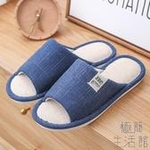 棉拖鞋防滑室內居家用棉麻布防滑地板四季男女【極簡生活】