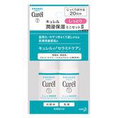 Curel珂潤 潤浸保濕體驗組(輕潤型) 【康是美】