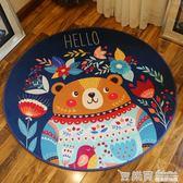 地毯-圓形地毯客廳茶幾毯 臥室書房吊椅墊子圓形地墊電腦椅墊 LM々樂買精品