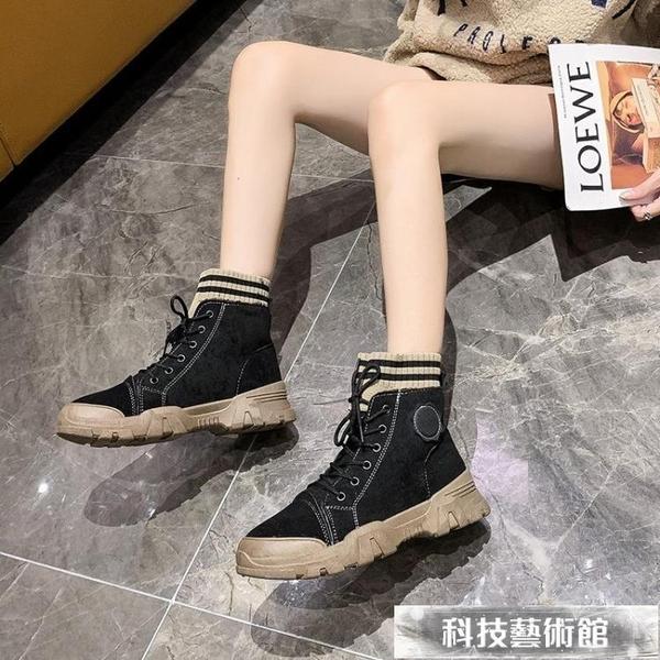 港味馬丁靴女英倫風2020年夏季薄款女ins潮百搭透氣單靴厚底短靴