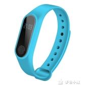 智慧手環防水運動手錶男女跑步心率記計步器腕帶安卓手錶睡眠監測多色小屋