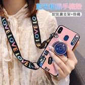 送氣囊支架+掛繩 紅米 Note5 Note6 Pro Note7 藍光相機 手機殼 保護套 矽膠軟殼 防摔 保護殼