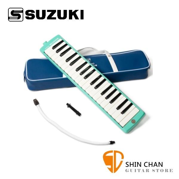 【37鍵口風琴】【SUZUKI MX37D】【附贈短管、長管、攜行帶】【原廠公司貨】【口風琴/MX-37 MX37】