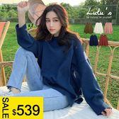 LULUS-故事毛衣Y小開叉素面針織上衣-5色  現+預【01052962】