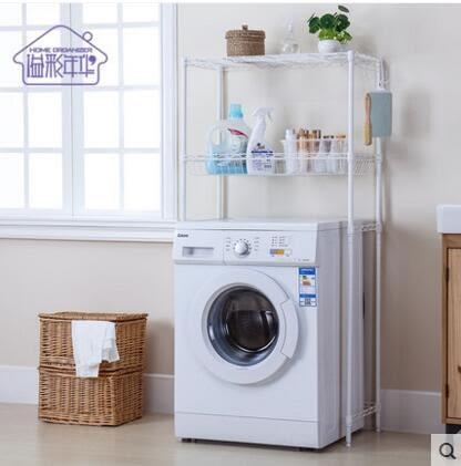 溢彩年華衛生間置物架馬桶架家庭浴室置物架洗衣機整理架收納