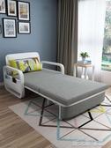 沙發床單人寬80cm 1米可折疊兩用多功能小戶型網紅款 陽臺伸縮床 新北購物城