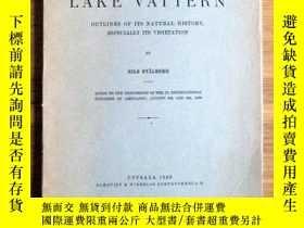 二手書博民逛書店民國1939年外文資料:LAKE罕見VATTERN 16開。 書