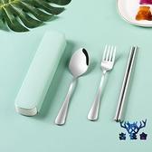 【三件套裝】筷子勺子叉子不銹鋼一人食便攜餐具盒外帶【古怪舍】