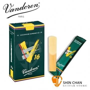 Vandoren 竹片 V16 深綠盒 高音薩克斯風 3號半 3.5 竹片(10片/盒)  Soprano Sax【型號:SR7135】