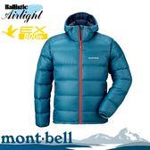 【Mont-Bell 日本 男款 Light Alpine Down Parka 800FP 羽絨夾克《藍》】1101532