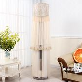 冷氣防塵罩圓柱冷氣罩櫃機圓形防塵罩格力開機不取立式美的櫃式蕾絲I酷I鉑3p