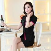正裝職業裝職業套裝女夏季短袖西裝套裙時尚氣質高端美容師工作服 范思蓮恩