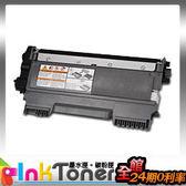 BROTHER TN-450相容環保碳粉匣(黑色)一支【適用】HL-2220/22240D/DCP-7060D/MPC-7860DW/7460DN/7360