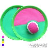 投擲吸盤球拋接球兒童黏靶球戶外親子運動玩具吸板球黏黏球黏粑球