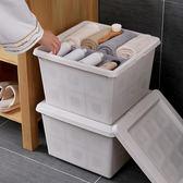 衣服收納整理箱箱透明塑料衣物整理箱有蓋學生裝書箱雜物儲物箱大號jj