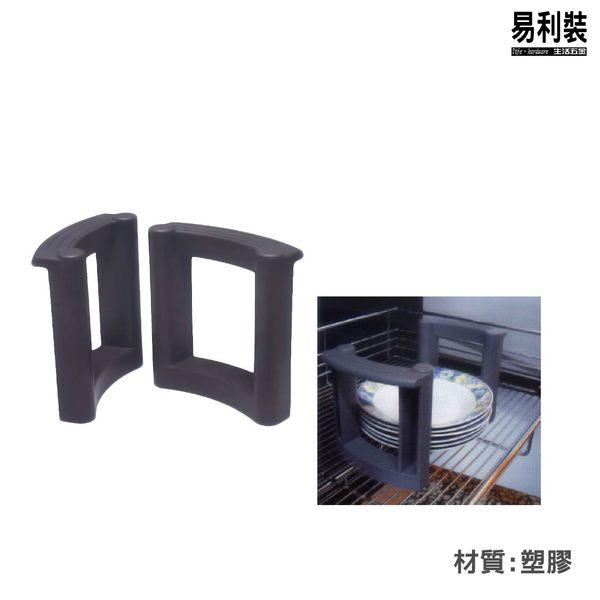 【 EASYCAN 】L920 磁鐵式置盤架 易利裝生活五金 碗盤架 房間 臥房 衣櫃 小資族 辦公家具 系統家具