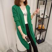 外套女春秋2018中長款寬鬆純色針織開衫外搭韓版新款口袋長袖毛衣