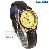 CASIO卡西歐 LTP-1094Q-9A 經典簡約時尚皮帶腕錶 指針纖細數字小圓女錶 金x黑 LTP-1094Q-9ARDF
