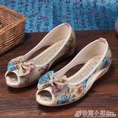 新款老北京布鞋中年厚底楔形透氣防滑亞麻平底淺口涼鞋軟底媽媽女單鞋 格蘭小舖