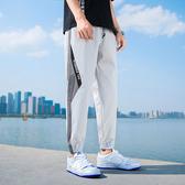 休閒褲子 男潮流寬鬆2020夏季新款百搭薄款冰絲束腳九分褲休閒運動長褲 JX2289『優童屋』