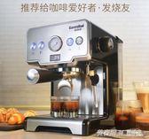 家用高壓煮意式咖啡機手動半自動小型蒸汽奶泡泵壓ATF  英賽爾