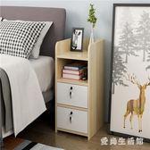 床頭櫃 簡約現代床邊小型儲物柜迷你超窄臥室小柜子簡易經濟型帶鎖 AW2997『愛尚生活館』