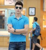 t恤男夏男士短袖翻領Polo衫青年簡約半袖純色體恤工作服文化衫T恤『艾麗花園』