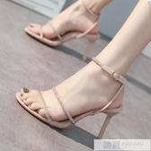 一字帶2020年夏季新款涼鞋女性感細跟露趾水鑚百搭網紅時裝高跟鞋  99購物節