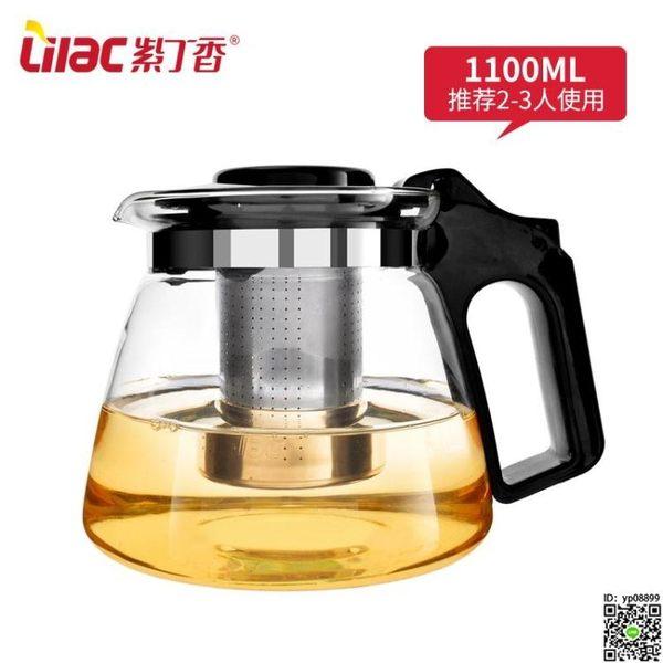 茶壺 耐熱玻璃過濾茶壺大容量水壺泡茶壺家用花茶壺紅茶具套裝