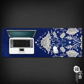 超大鎖邊創意青花國風游戲滑鼠墊加厚大號筆記本電腦辦公桌墊【韓衣舍】