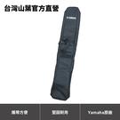 Yamaha KEYTAR 專用軟琴袋 可肩揹手提 (SHS-500 /SHS-300皆適用)