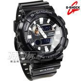 G-SHOCK CASIO卡西歐 G-LIDE系列多功能衝浪錶款 城市運動設計時尚雙顯 男錶 黑 GAX-100B-1A GAX-100B-1ADR