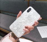 蘋果6手機殼iPhone7plus/8/6s創意個性軟殼新款   蓓娜衣都