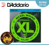 【小麥老師樂器館】 達達里奧 DAddario EXL165 電貝斯弦 BASS弦【T9】